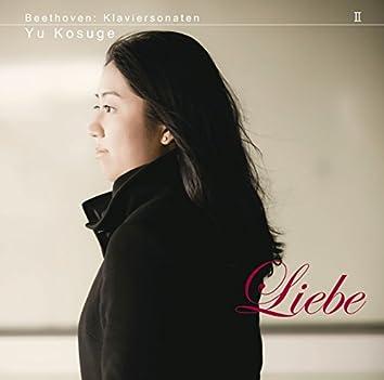 ベートーヴェン:ピアノ・ソナタ集第2巻「愛」