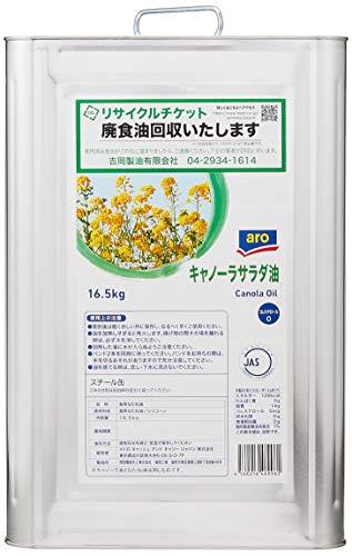 AROキャノーラサラダ油 16.5kg