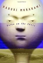 Kafka on the Shore by Haruki Murakami (2005-01-18)