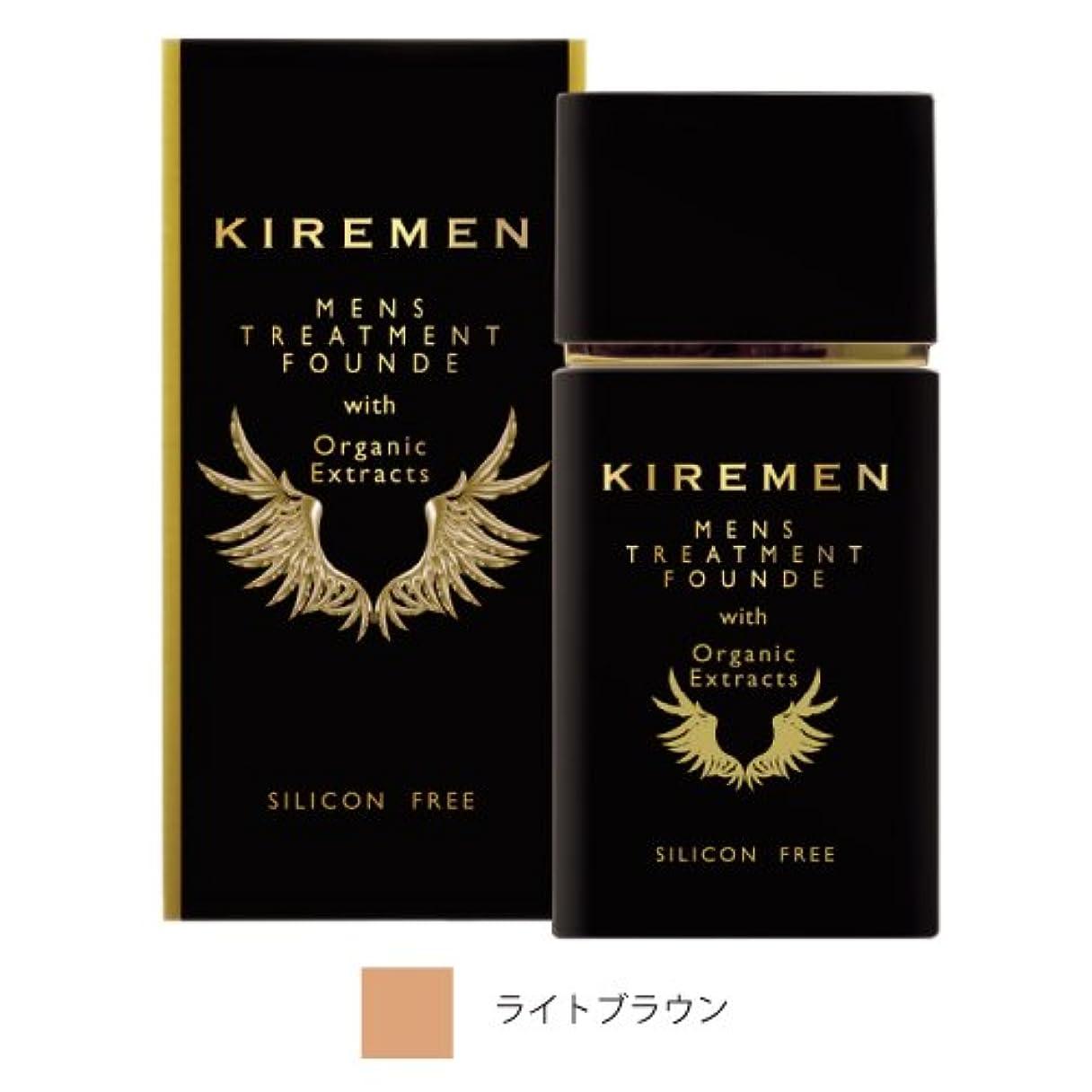 く蛇行盟主キレメン KIREMEN メンズファンデーション (ライトブラウン)