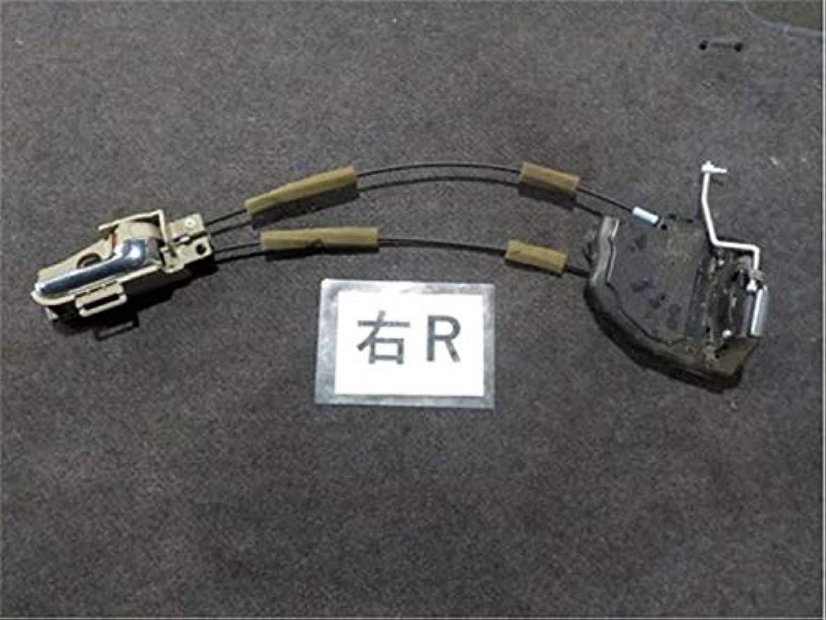 鉛サージ始めるホンダ 純正 N-ONE JG1 JG2系 《 JG1 》 右リアドアロック P80200-20010063