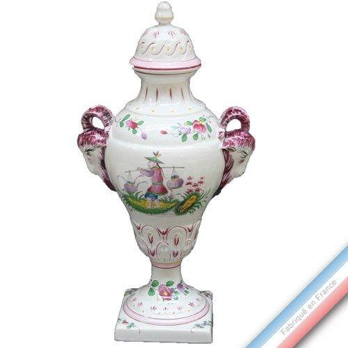 Lunéville 1730 Collection Chinois - Vase tête bélier - H 49 cm - Lot de 1