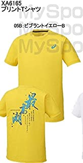 ASICS Japan limited-production Kanji Printed T-shirt Lsize Polyester Yellow