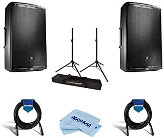 JBL 2 Pack EON615 15in Class D Two-Way Multipurpose Self-Powered Sound Reinforcement Speaker, 50Hz-20kHz, Single - Bundle with Ultimate JamStands JS-TS50 Tripod-Style Speaker Stand 6' Pair, And More