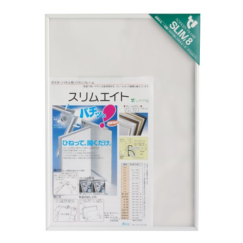 Sofken Aluminum Frame Slim 8, A3, White, 002290