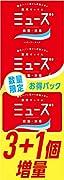 【医薬部外品】ミューズ石鹸