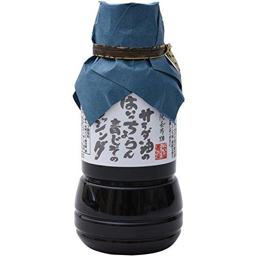 サンヨーコーヒー 湯布院長寿畑 サラダ油のはいっちょらん青じそのドレッシング 180ml×5個