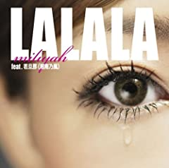 LALALA feat.若旦那(湘南乃風)
