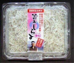 自然食品のたいよう 愛媛県産 釜揚げしらす(小) 70g 冷凍 3個セット