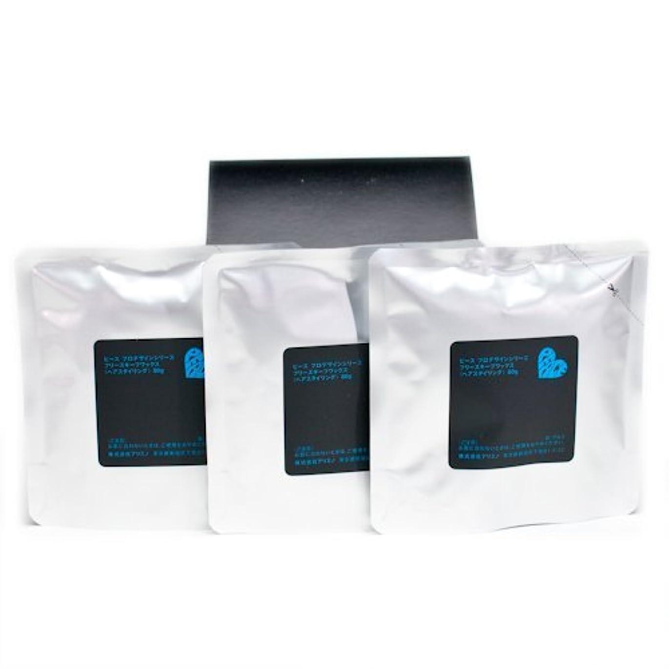 連結する焦げ世紀アリミノ ピース フリーズキープワックス (ブラック)80g(業務?詰替用)×3個入り