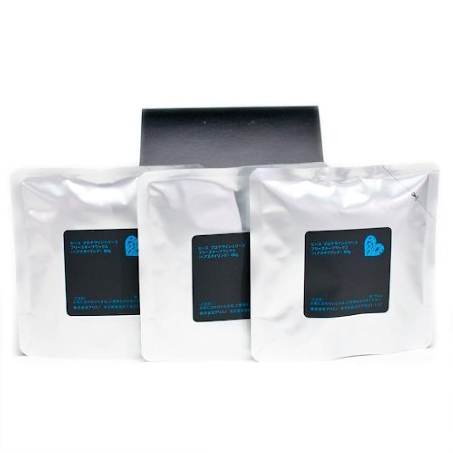 症状印をつける交換可能アリミノ ピース フリーズキープワックス (ブラック)80g(業務?詰替用)×3個入り