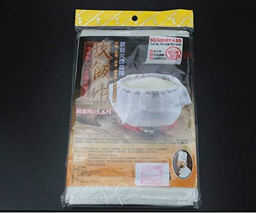 Yanagi Sushi Rice Mat Napkin Cooking Net