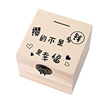 GXZZ三次元の木製のお金の瓶、貯金箱は簡単な家の装飾をロックできます