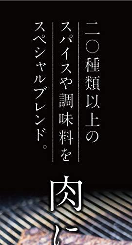 アウトドアスパイス「ほりにし」【アウトドア/キャンプ/BBQ/調味料/料理】..