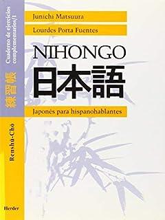 Nihongo. Japones Para Hispanohablantes. Renshuu-Choo. Cuaderno De Ejercicios, Nivel I by Junichi Matsuura;Lourdes Porta Fuentes(2000-02-02)