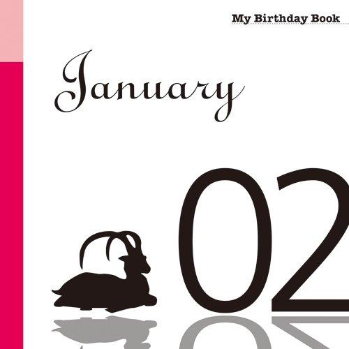 1月2日 My Birthday Book