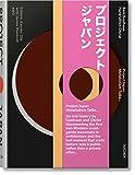 Koolhaas/Obrist. Project Japan. Metabolism Talks: VA (VARIA) - Rem Koolhaas