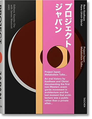 Project Japan, Metabolism Talks...: VA