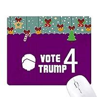 ドナルドトランプ選挙に投票してください ゲーム用スライドゴムのマウスパッドクリスマス
