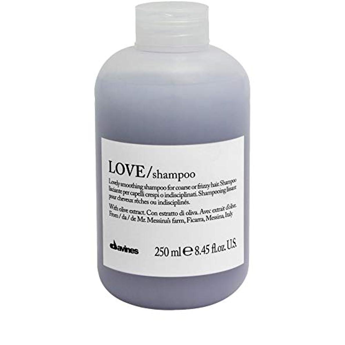 寝室雰囲気ありがたい[Davines ] ダヴィネスはシャンプー250Mlを愛します - Davines Love Shampoo 250ml [並行輸入品]
