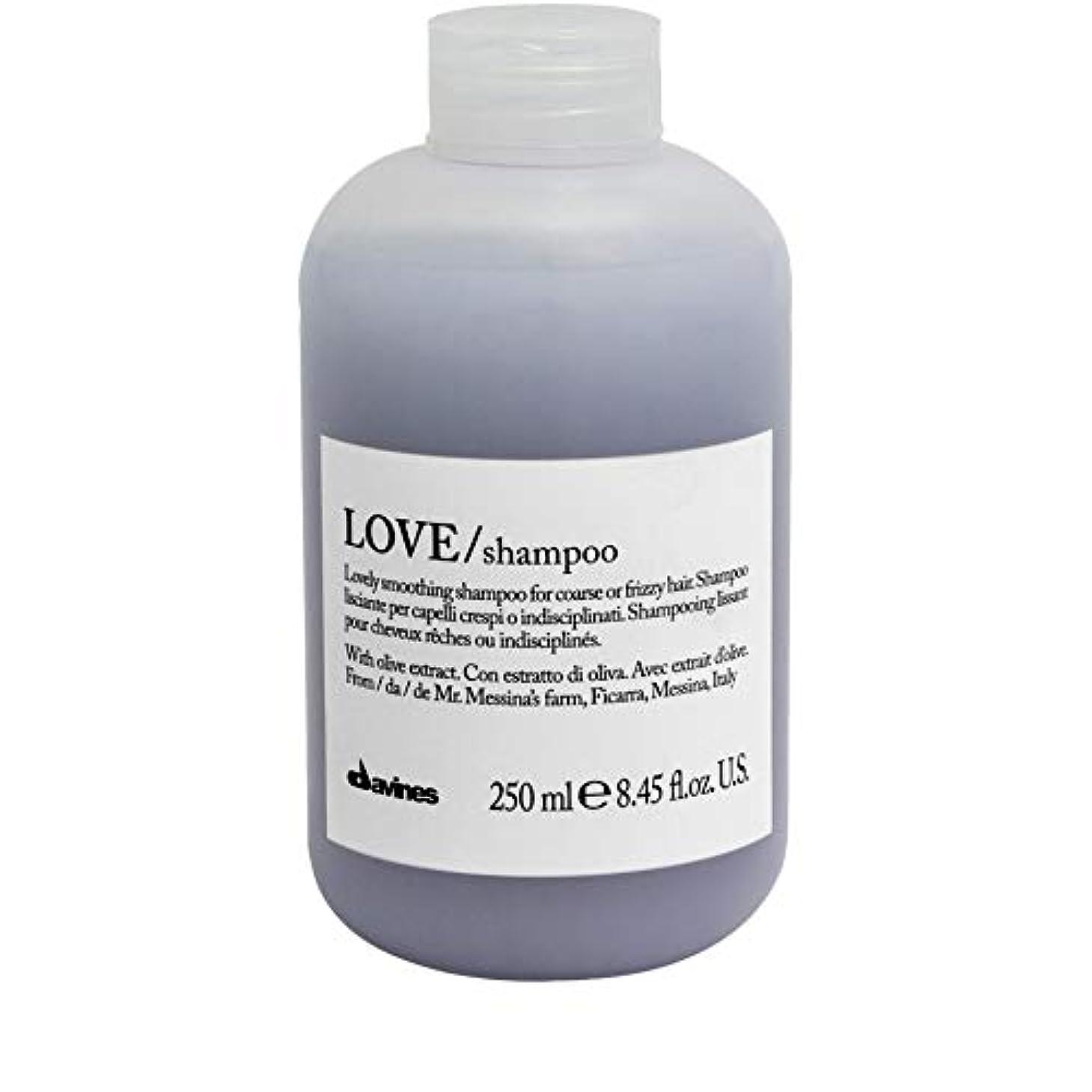 増幅麻痺させるスクラブ[Davines ] ダヴィネスはシャンプー250Mlを愛します - Davines Love Shampoo 250ml [並行輸入品]