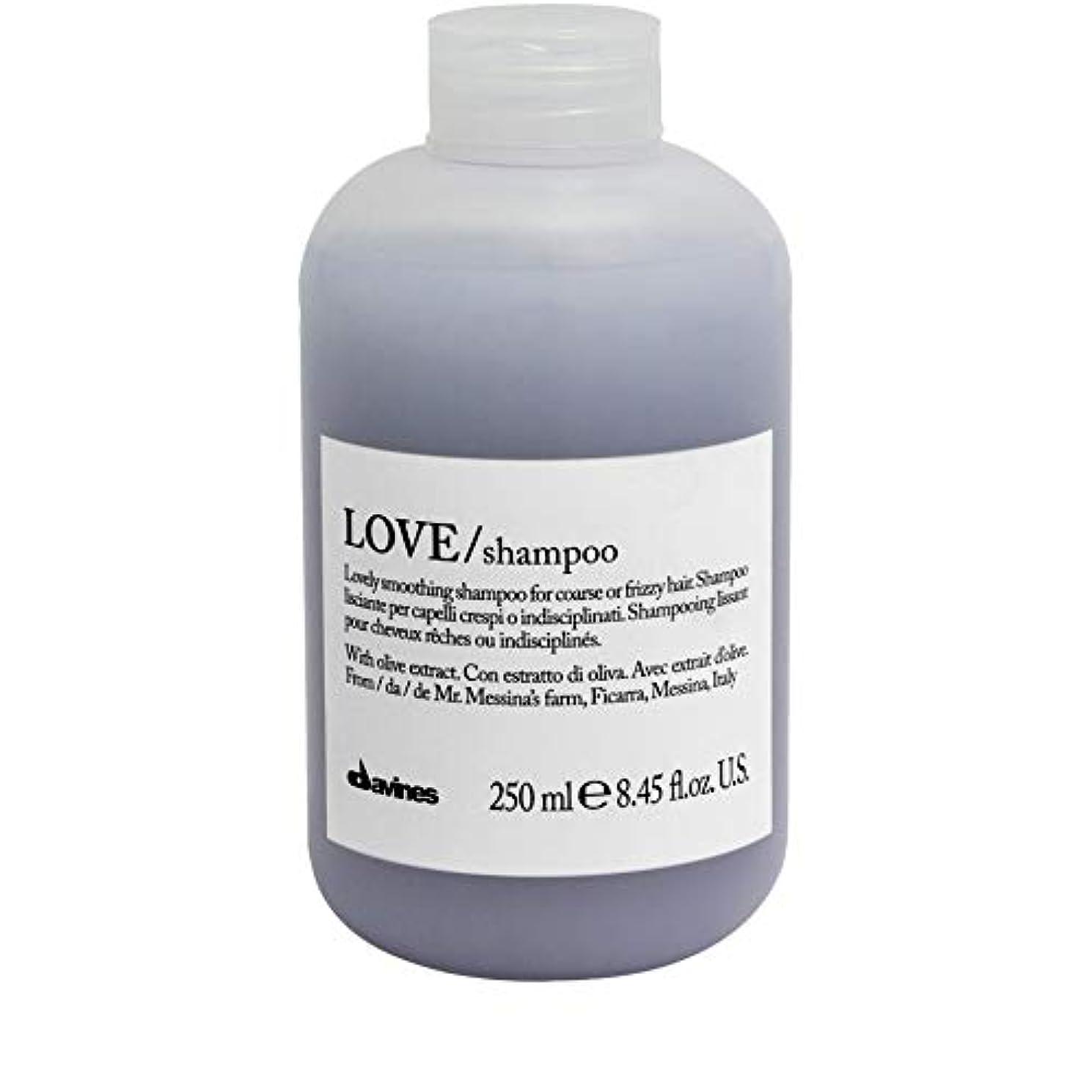 学生測定める[Davines ] ダヴィネスはシャンプー250Mlを愛します - Davines Love Shampoo 250ml [並行輸入品]