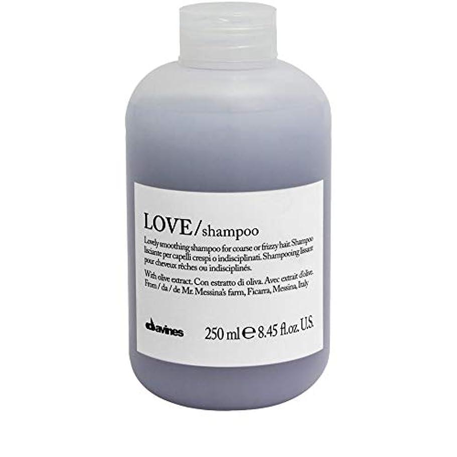 拮抗するオーク透けて見える[Davines ] ダヴィネスはシャンプー250Mlを愛します - Davines Love Shampoo 250ml [並行輸入品]