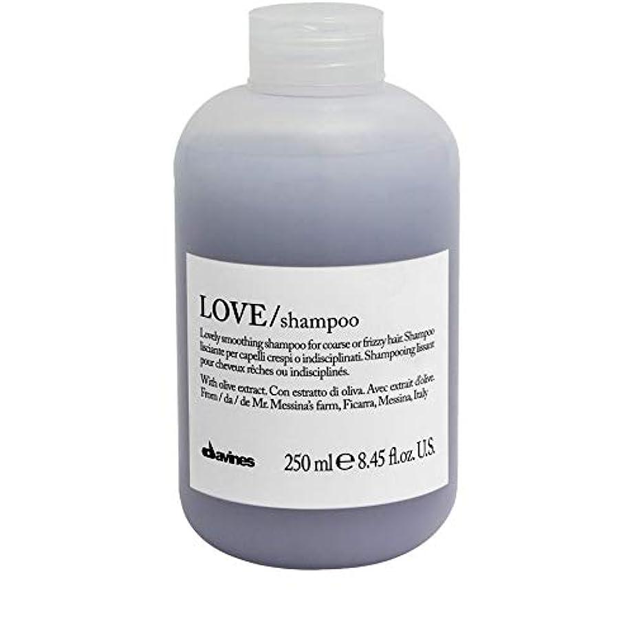 貝殻スキーム考え[Davines ] ダヴィネスはシャンプー250Mlを愛します - Davines Love Shampoo 250ml [並行輸入品]