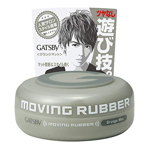 Gatsby Moving Rubber Grunge Mat 80g