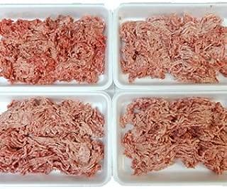 JA全農京都 合挽きミンチ (京都府産和牛・国産豚肉) 1.2kg (300g×4パック)