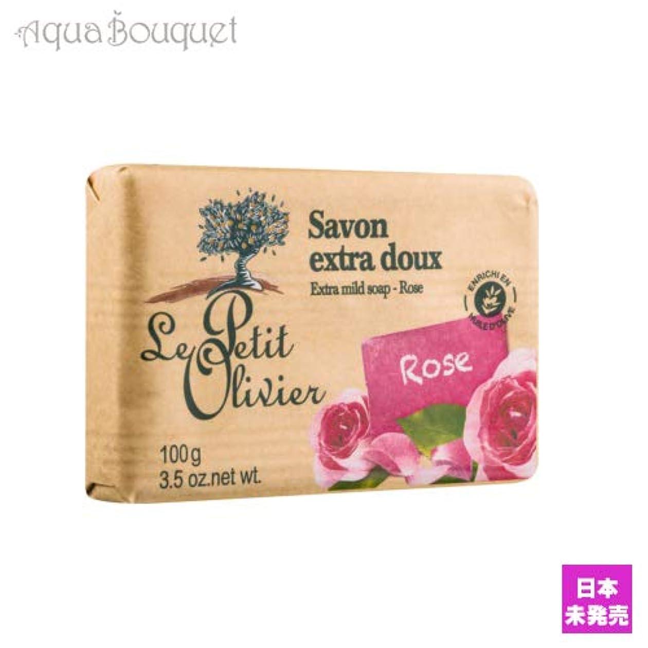 廃止する湿度リップル プティ オリヴィエ ローズ ソープ 100g LE PETIT OLIVIER SOAP ROSE [5318] [並行輸入品]