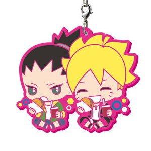 KSS Gashapon Boruto Naruto Next Generation It's Capsule Rubber Mascot! Boruto & Shikadai (Single)