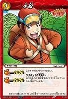 ミラクルバトルカードダス ミラバト トリコ TR05 小松 コモン TR05-01