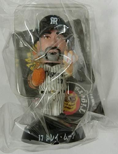 TOYFULL 阪神タイガース トイフル 首ふりマスコット vol.1 【17 トレイ・ムーア(ホーム)】 単品 食玩