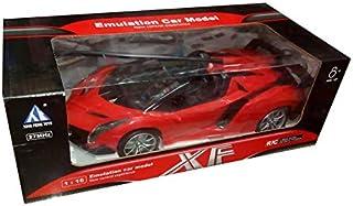 سيارة بريموت 2999037 للأولاد من اكس اف