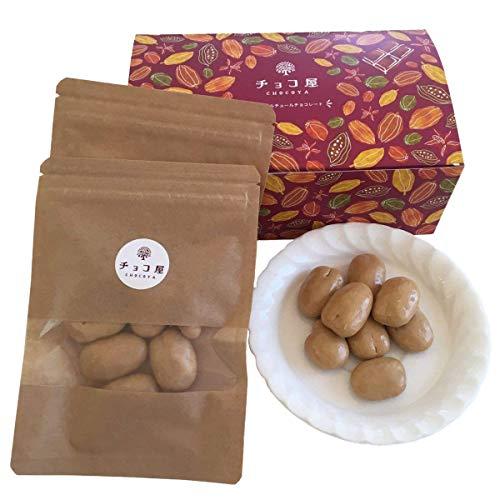 ピーカンナッツチョコレート クリスマス ギフト 1箱 40g×5袋 スイーツ プレゼント 詰め合わせ 人気 クーベルチュールチョコレート使用 お菓子 お礼 贈り物 お配り 洋菓子 手土産 おしゃれ ランキング 個包装 プチギフト