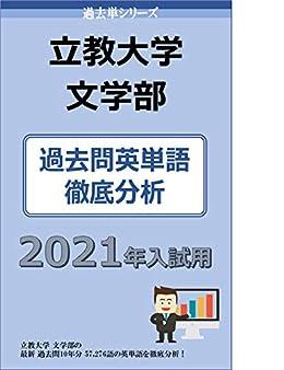 教科書 販売 立教 明大サポート 明大生のための教科書販売情報サイト