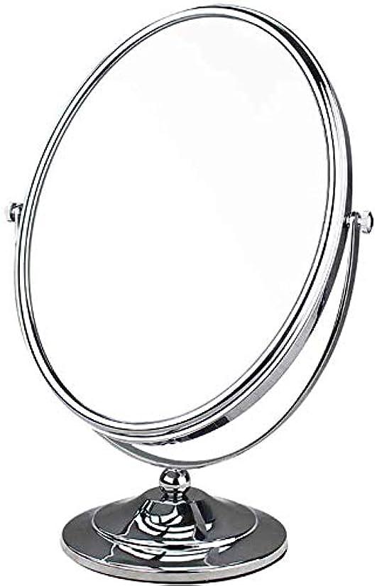 ケイ素ラケット枕ダブルミラーオーバルデスクトップメイクアップミラービューティバニティミラーHDプリンセス大きな楕円面鏡360度回転 シンプルで実用的