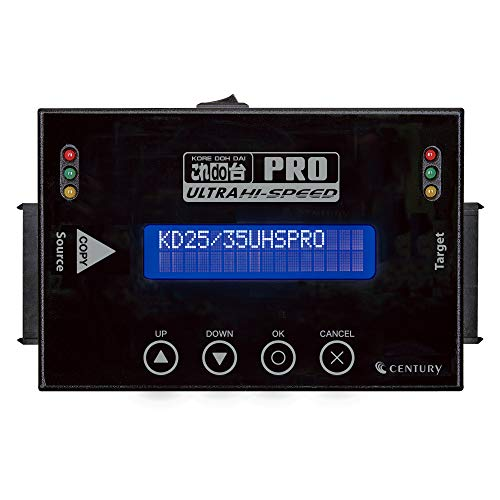 センチュリー SATA6G対応 HDD/SSD 高速データコピー/消去マシン 『これdo台 Ultra Hi-Speed PRO』 KD25/35U...