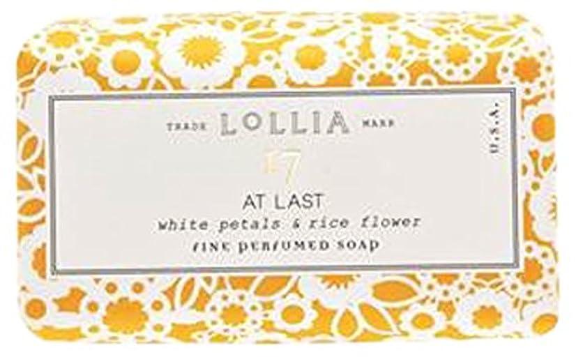 ホイール有名人慎重ロリア(LoLLIA) フレグランスソープ140g AtLast(化粧石けん 全身用洗浄料 ライスフラワー、マグノリアとミモザの柔らかな花々の香り)