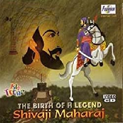 The Birth of a Legend (Shivaji Maharaj) (English)