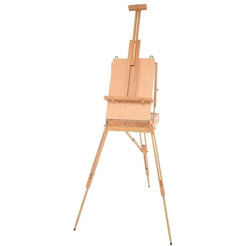 織るマスタード改善GXX イーゼル 調節可能なポータブルトップの品質木製イーゼル、描画ボックス、アーティスト、画家のためのポータブル折りたたみ描画三脚