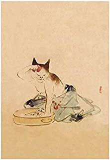 Buyenlarge Japanese Cat Bathing Paper Print (Canvas 12x18)