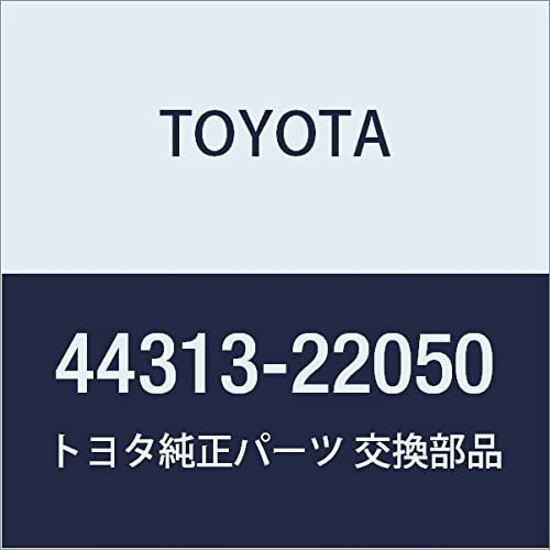 Max 66% OFF Genuine Toyota Parts Limited Special Price - 44313-22050 Rotor Vane Pump