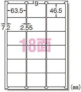 エーワン ラベルシール〈プリンタ兼用〉 マット紙 100枚入 31508 ×2セット
