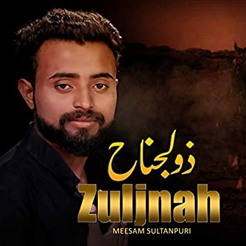 Zuljnah