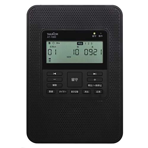 TAKACOM/タカコム 留守番電話装置 リモートホン AT-1000(音声合成機能、年間タイマー機能 標準搭載)