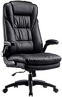 Hbada Ergonomic Executive Office Chair, High-Back PU Leather Swivel Desk Chair, Extra Padded Armrest Large Seat,...