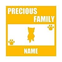 ForzaGroup 全犬種 全猫種対応 ヨークシャーテリア3 (137-112) 犬 イヌ 車 ステッカー 名前入れ