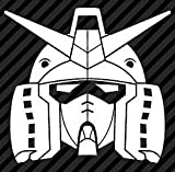 MOBILE SUIT GUNDAM ANIME HEAD VINYL STICKERS SYMBOL 5.5' DECORATIVE DIE CUT DECAL FOR CARS TABLETS LAPTOPS SKATEBOARD - WHITE